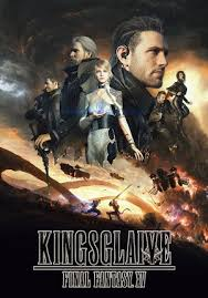 kingsglaive final fantasy xv公開ポスター